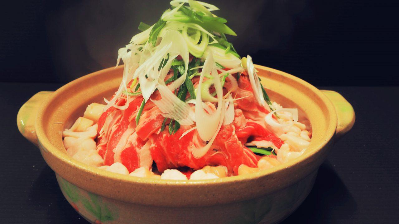星空鍋(特製味噌もつ鍋)